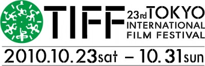 Et in Terra Pax in Competition at the Tokyo Int. Film Festival